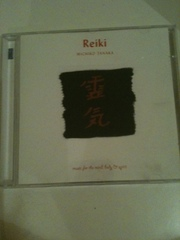 Reiki by Michiko Tanaka - Music for the Mind,  Body and Spirit
