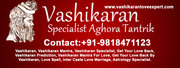 Relationship Problem  Solution +91-9818471123 vikas shastri