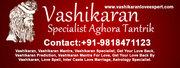 LOst love back issue solutions by vashikaran