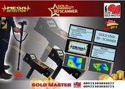 3D GOLD STAR-2017 MEGA Metal Detector/Ground Scanner
